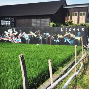 Village life, Canggu